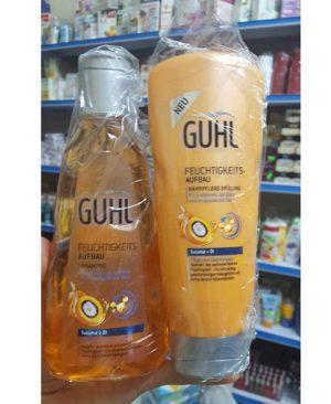 guhl-vang